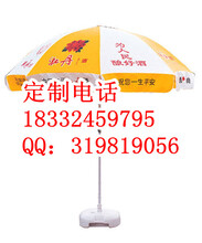 北京遮阳伞厂家图片
