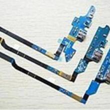 菏澤回收手機尾插排線大量求購,蘋果卡托