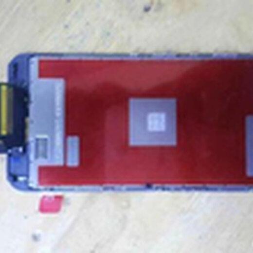 廣州蘋果按鍵小米液晶屏回收
