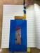 上海高价回收小米6背光手机电池