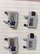 北京收购vivo手机配件回收华为充电器