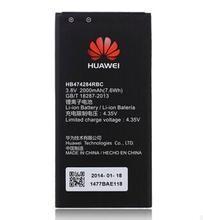 惠州哪有苹果电池苹果配件求购回收手机电池图片
