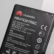 烟台手机配件回收高价手机中框华为手机后盖图片