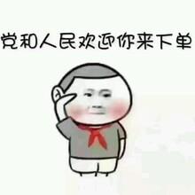 朝阳回收苹果X手机配件听筒手机字库厂家回收图片