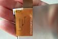泉州苹果硬盘小米8液晶支架求购哪里有