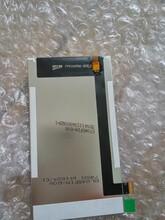 常州手机配件P20电池后壳回收前壳后壳附近哪里有图片