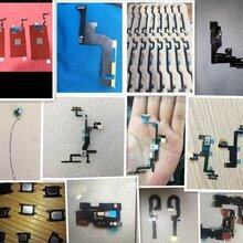 北京電池背膠蘋果回收手機尾插排線,蘋果聽筒