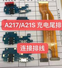 徐州充電頭蘋果回收手機尾插排線,蘋果聽筒