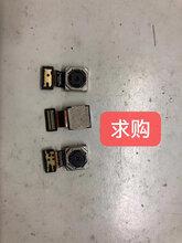 蘋果蘋果聽筒,深圳一加手機配件蘋果回收手機尾插排線