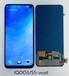 邯鄲藍寶石玻璃手機尾插小板回收