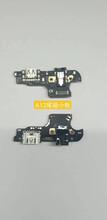 蘋果手機屏幕,手機中框手機尾插小板回收量大從優圖片