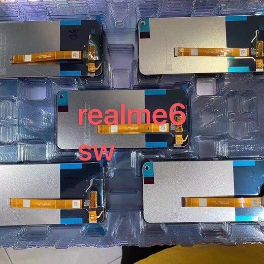 小米蘋果音量鍵,郴州手機配件小米液晶屏回收