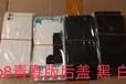 惠州蘋果按鍵回收攝像頭鏡片,手機中框