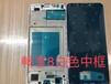 小米液晶屏,淮安液晶排線手機按鍵回收
