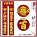 2017年对联批发年红浮雕对联批发广东厂家直销批发热卖对联