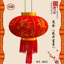 2018灯笼批发传统民间工艺品烫金(花开富贵)大红灯笼图片