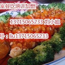 广东客家菜菜谱大全,正宗梅州客家菜厨师短期培训