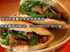 深圳小吃肉夹馍培训班,陕西肉夹馍怎么做,肉夹馍培训