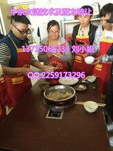 2018年最正宗的牛杂火锅培训,深圳宝安牛杂火锅加盟