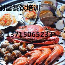 深圳蒸汽海鲜火锅培训班,想学做蒸汽火锅,蒸汽火锅学习