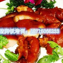 深圳快餐猪脚饭培训,猪脚饭卤水配方,猪脚饭加盟店