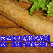 潮汕肉丸的做法大全,手工猪肉丸培训,潮汕肉丸培训班