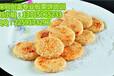 深圳寶安板栗餅培訓班,酥皮板栗餅的做法,哪里學板栗餅