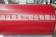 新鄉平頂山生產皮帶輸送機包膠滾筒包膠廠家