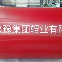 新乡平顶山生产皮带输送机包胶滚筒包胶厂家图片