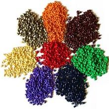PE/PP/ABS/PC/PS专用注塑色母粒来样配色定制