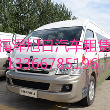北京周边会议租大巴车,通勤班车接送,旅游商务用车怎么选