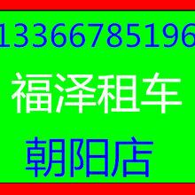 诚信可靠地北京大客车租赁公司