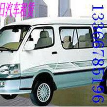 北京周边通勤车班车商务车大巴车租赁服务优质