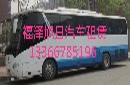 北京可提供旅行租车的著名汽车租赁公司图片