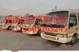 北京哪有商务婚庆班车租赁的