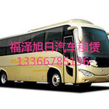 北京海淀会议租车/班车接送服务周到的公司