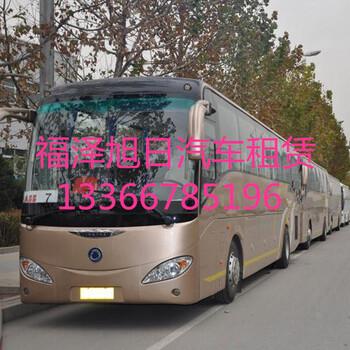 北京企业租车诚信务实