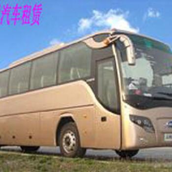 北京租赁汽车