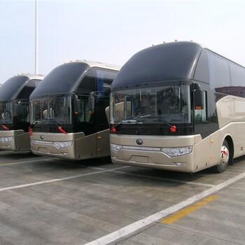 北京长途大客车租赁旅游大客车出租商务大客包车会议租大客车
