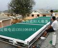 北京遮阳棚定做阳光房遮阳隔热天幕棚户外遮阳伸缩棚