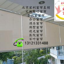 朝阳喷绘窗帘定做广告喷绘公司LOGO窗帘制作电动喷绘窗帘