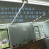 北京定制玻璃顶天幕棚商场房顶天幕遮阳篷电动遮阳帘