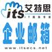 艾特思成都企業郵箱專屬定制企業域名郵箱智能郵件系統