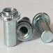 BS-M5-1/2/3防水螺柱不銹鋼防水螺柱封閉螺母鈑金專用螺柱