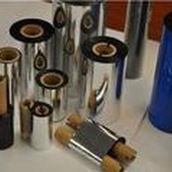 天津索尼(SONY)DNPTR4070/4075110mm300m树脂基条码碳带