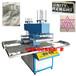 服装面料凹凸3D压花机,滴胶热压凹凸合模压花机模具加工