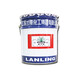 蘭陵牌環氧富鋅底漆橋梁鋼板船舶防腐防銹底漆環氧樹脂油漆