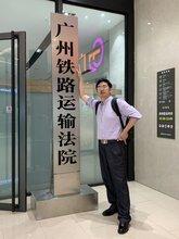 广州白云区法院离婚诉讼找律师鑫霆27年执业经验