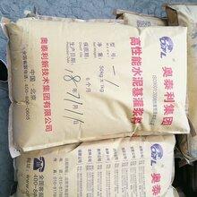 河南设备基础灌浆料品牌直销郑州国标灌浆料现货图片
