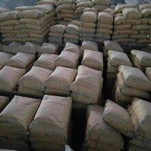 河南灌浆料厂家郑州加固灌浆料现货新乡通用型灌浆料